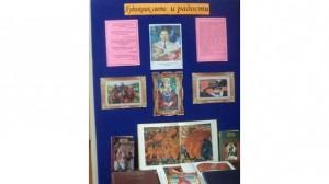В галерее Чувашской Республики «Серебряный век» пройдет выставка под названием «Дружбе и братству народов посвящается»