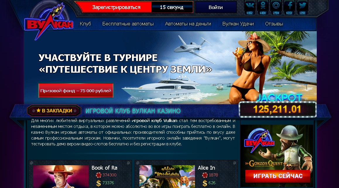 Игроки online casino games no deposit